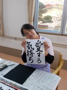 2019書初め・獅子舞 086